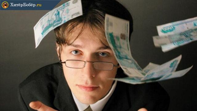 Договор займа и кредита - Для студента