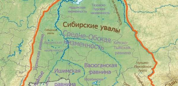 Рельеф и геологическое строение Средней Сибири - Для студента