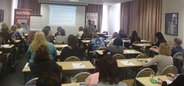Как организовать конференцию и привлечь 100 соискателей за 1 день - Для студента