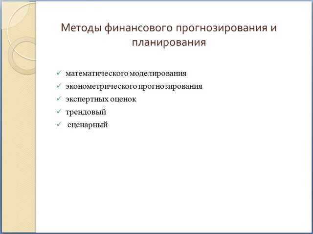 Презентация к курсовой работе - пример и образец, правила оформления - Для студента