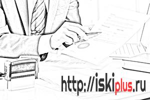 Дисциплина труда - Для студента
