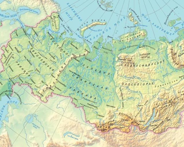 Западно-Сибирская равнина. История и этимология - Для студента
