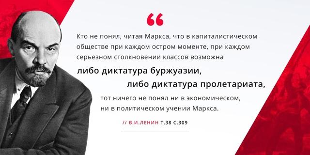 Владимир Ильич Ленин, российский революционер, марксист, идеолог - Для студента
