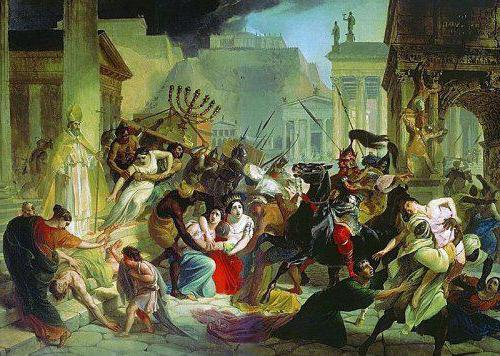 Гражданские войны конца 40-30-х гг. до н.э. Падение республики - Для студента