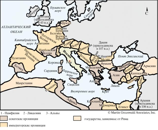 Внешняя политика Октавиана Августа - Для студента