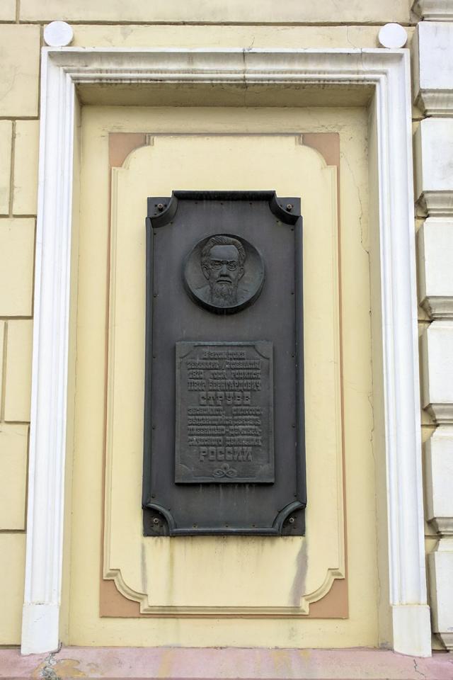 Петр Бернгардович Струве, русский философ - Для студента
