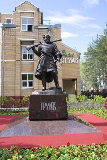Проблемы освоения Сибири - Для студента