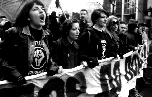 Народные движения - Для студента