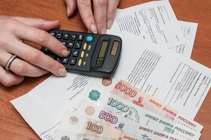 Классификация налоговых льгот - Для студента