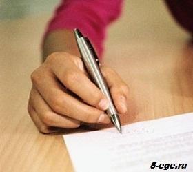 Как написать эссе по английскому языку — примеры - Для студента