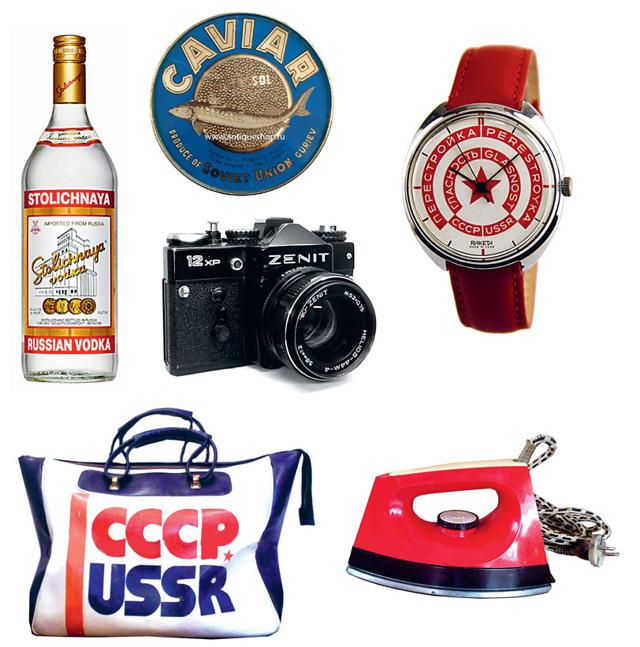 Туристские организации СССР - Для студента