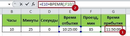 Функции даты и времени - Для студента