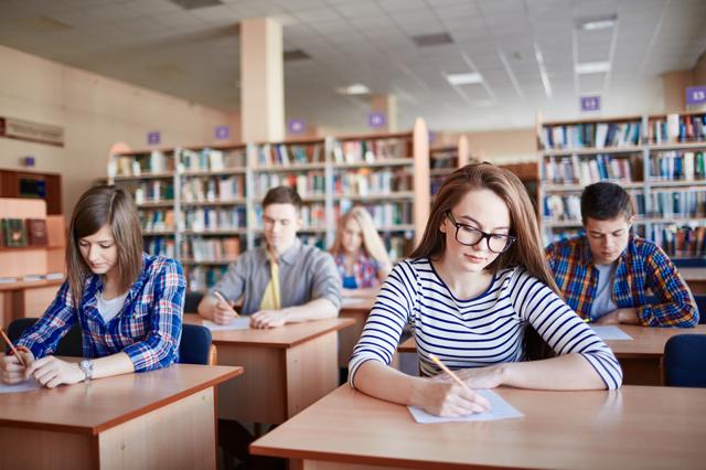 Как побороть страх - Для студента