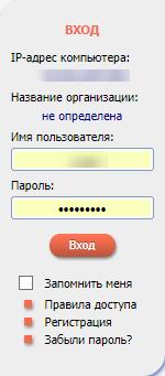 eLibrary.ru - научная электронная библиотека - Для студента