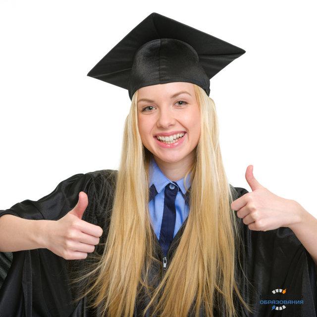 Как получить красный диплом - требования ВУЗов и условия получения диплома с отличием - Для студента