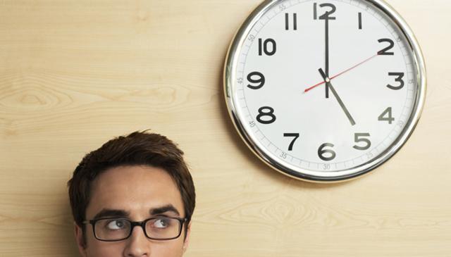 Рабочее время и его виды - Для студента